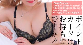 やんちゃな子猫布施 【スタンプカードポイントアップキャンペーン】開催中!